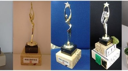 Check out the evolution of the trophy over the past 16 months…
